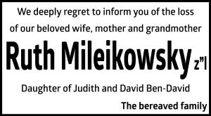 Ruth Mileikowsky