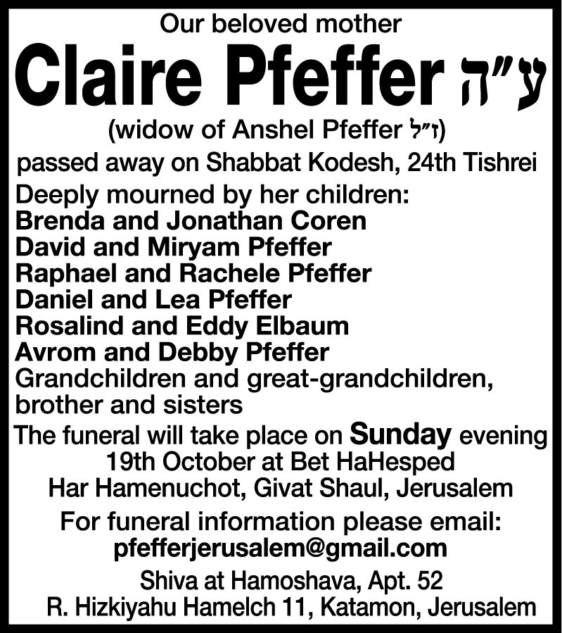 Claire Pfeffer