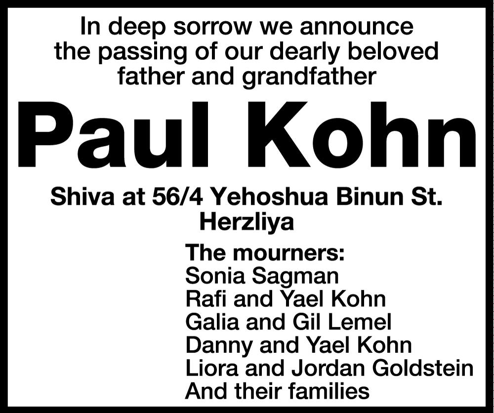 Paul Kohn