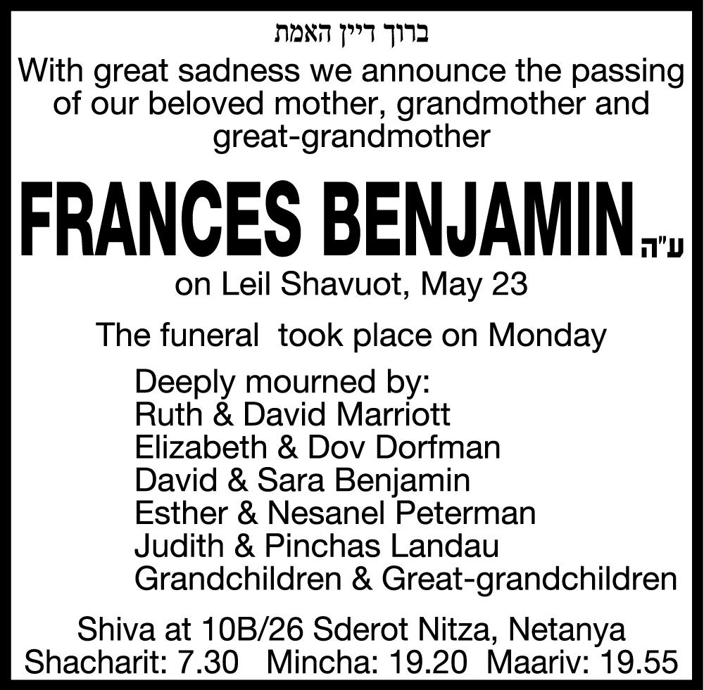 FRANCES BENJAMIN