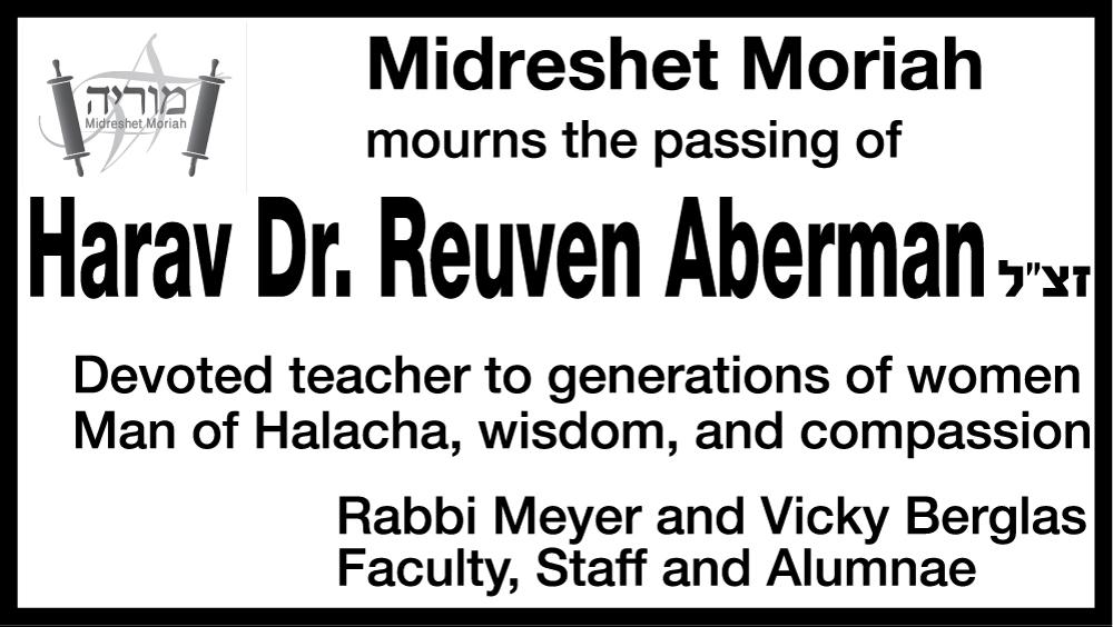 Harav Dr. Reuven Aberman