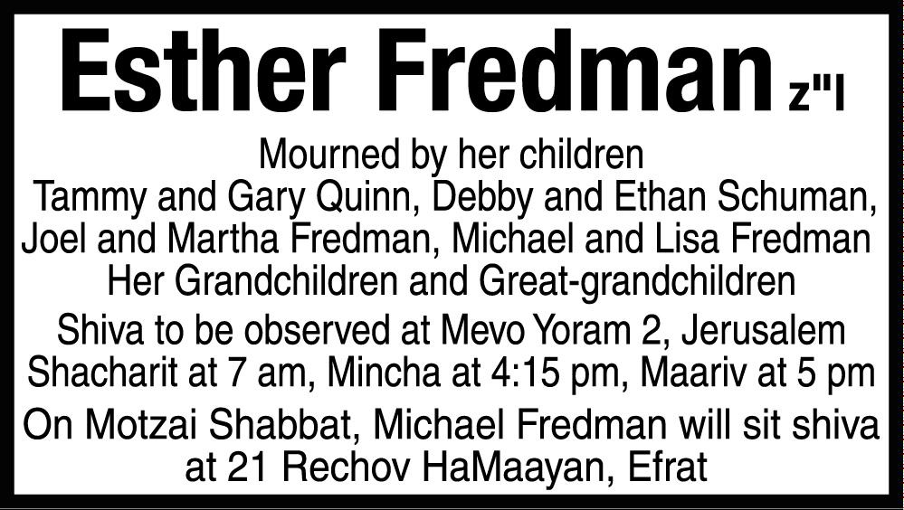 Esther Fredman