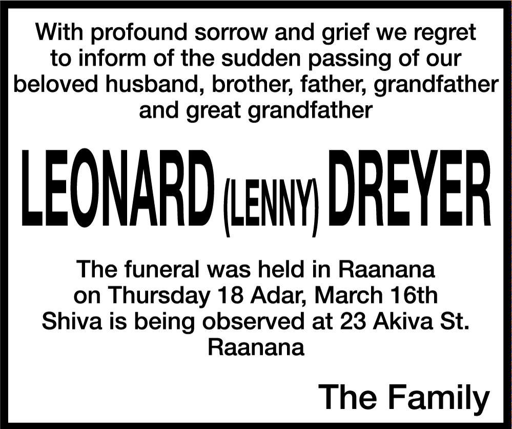 Leonard (Lenny) Dreyer