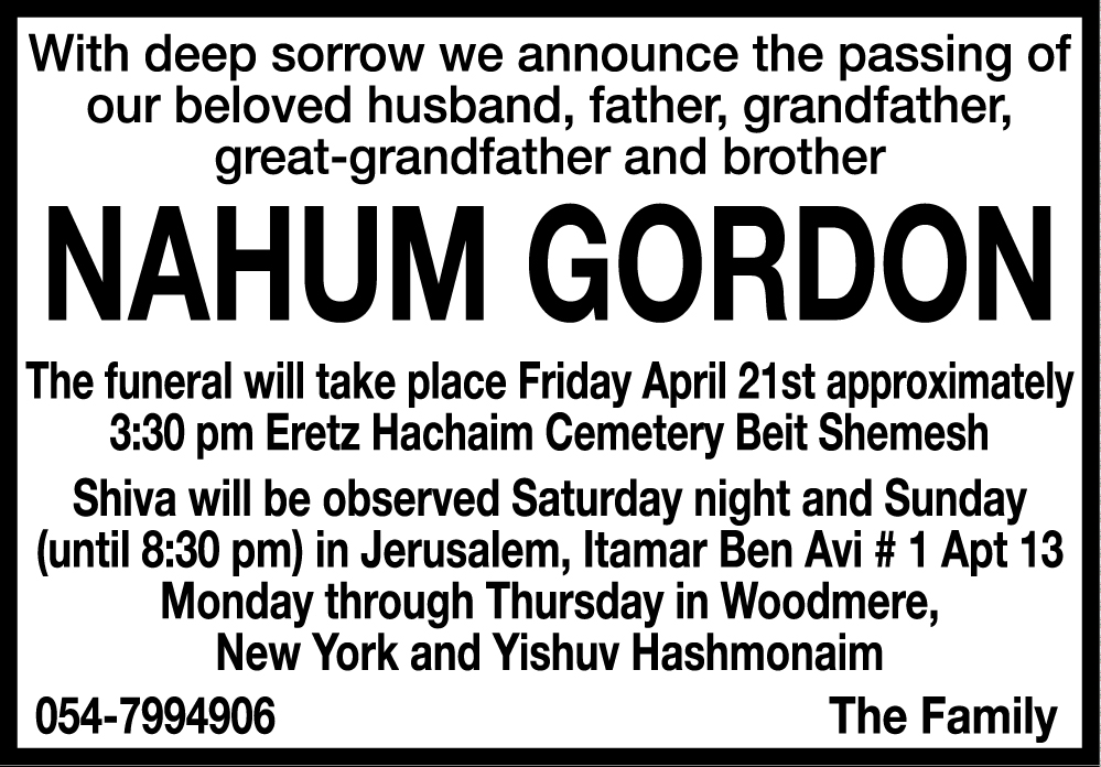Nahum Gordon